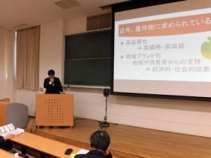 わかもの学会(2)