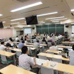 日本環境学会(1) シンポジウム