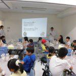 四日市大学エコキッズ夏休み実験講座「土はマジシャン!」(1)