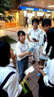 GoGo Campus インタビュー